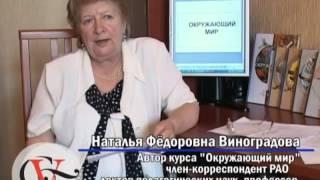 Комментарии родителя после избиения в Супоневской СОШ №2 Брянского р-н.