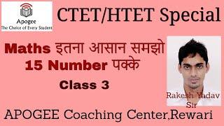 CTET/HTET Special Math Class 3 by Rakesh Yadav Sir