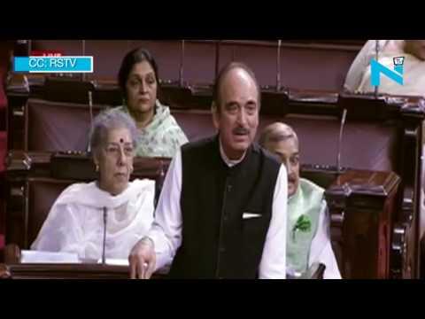 Lynching has nothing to do with religion: Ghulam Nabi Azad