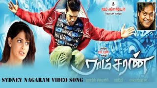 Sydney Nagaram Video Song - Ramcharan | Ram Charan Teja | Genelia | Harris Jayaraj | Bhaskar