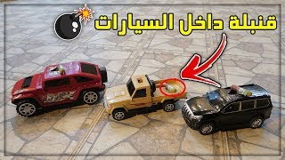 Experience the fireworks on cars (bomb) 💣🚗 | Unexpected result ⛔️
