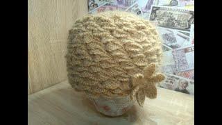 Вязание объёмной шапки крючком.