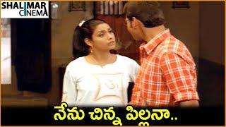 Mahesh Babu, Rakshita || Latest Telugu Movie Scenes || Shalimarcinema