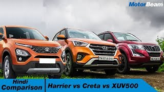 Tata Harrier vs Mahindra XUV500 vs Hyundai Creta - Which SUV? | MotorBeam हिंदी