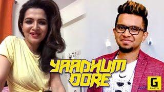 DD Yaadhum Oore Song Announcement | Nikhil Mathew | Ishaan Dev | DhivyaDharshini