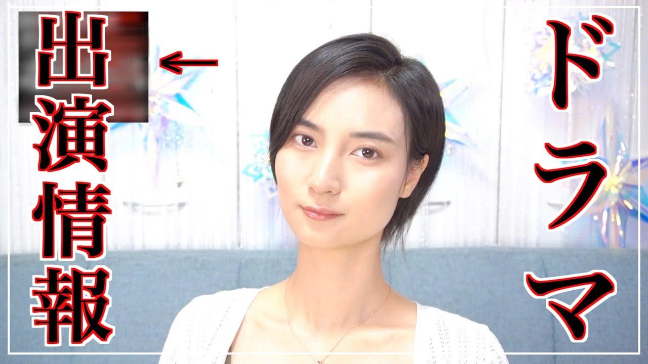 【お知らせ】ドラマ出演情報解禁!