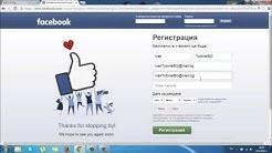 Как се прави Facebook профил
