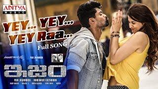 YEY YEY YEY Raa Song || ISM Movie Songs || Kalyan Ram, Aditi Arya, Puri Jagannadh || Anup Rubens