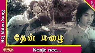 Nenje nee  Song |Thenmazhai Tamil Movie Songs | Gemini Ganesan | K.R.Vijaya |Pyramid Music
