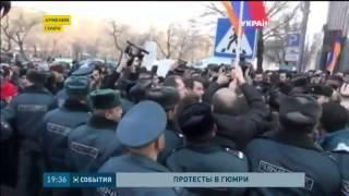 Армения Гюмри Протесты Сережа умер
