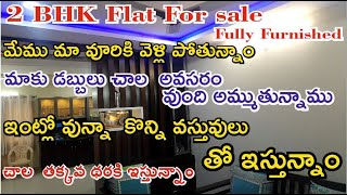 2BHK Flat For sale in  LB Nagar Hastinapuram  || ID No:90   || Show my property