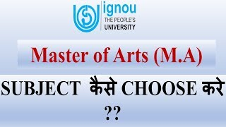 HOW TO CHOOSE SUBJECT IN IGNOU FOR M.A STUDENTS || MASTERS OF ARTS के  STUDENTS SUBJECT कैसे  चुने