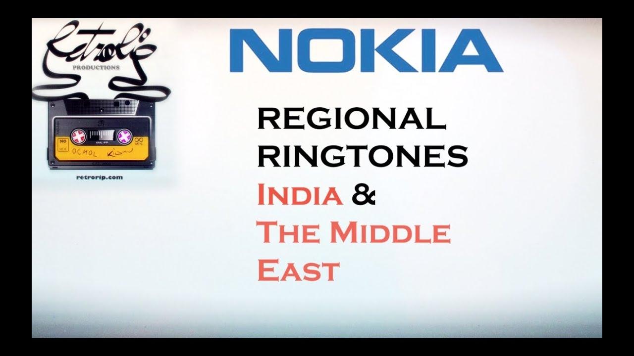 middle eastern ringtone
