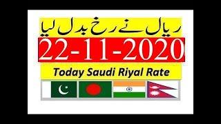 Live Saudi Riyal to Rupee Exchange Rate (SAR/PKR) Today |Convert SAR/INR. Saudi Arabia Riyal to PKR