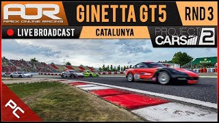 Project CARS 2 | AOR Ginetta GT5 League | PC Tier 1 | S1 | R3: Catalunya National
