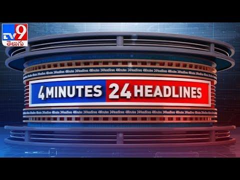 4 Minutes 24 Headlines - TV9