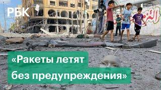 Города Израиля и Палестины на фоне ракетных ударов и столкновений