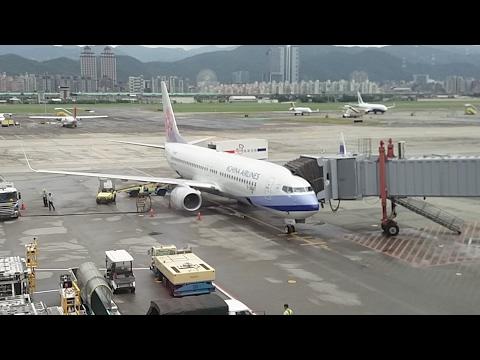 🔴 Live 737 Turn Around Taipei Airport