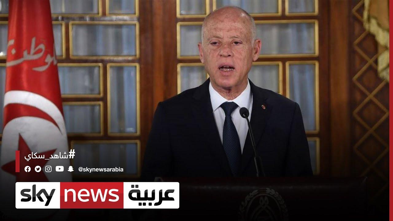 الرئيس يصعد الخلاف على الصلاحيات مع الغنوشي والمشيشي  - نشر قبل 2 ساعة
