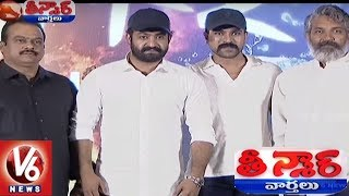 RRR Movie Story And Characters Reveals By SS Rajamouli | Teenmaar News | V6 News