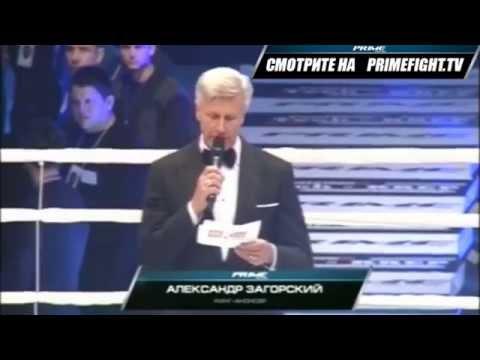Денис Гольцов - Питер Грэм. Ermak Prime Challenge