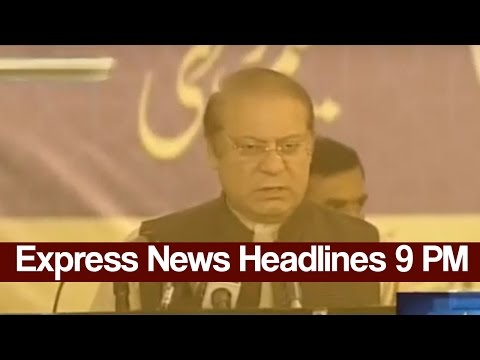 Express News Headlines and Bulletin - 09:00 PM | 11 March 2017