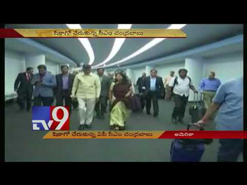 Chandrababu arrives in Chicago on Day 1 of US tour - TV9