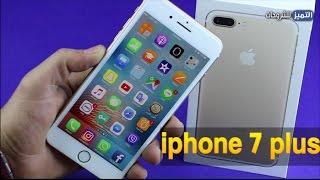 مراجعة ايفون 7 بلس - iphone 7 plus
