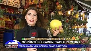 POMELO MEYVESİ - GÖRÜNTÜSÜ KAVUN, TADI GREYFURT - KANAL 7 - DERYA EFE