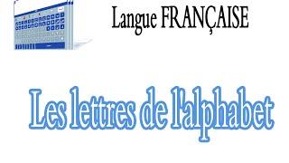 clavier arabe | alphabet letters en français