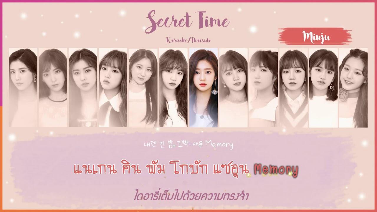 [Karaoke/Thaisub]Secret Time(비밀의 시간) - IZ*ONE(아이즈원) |1st mini album COLOR*IZ