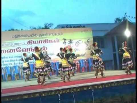 Mayyanokku Song Dance – Kumari Sangamam 2011 மையநோக்கு பாடல் நடனம் – குமரி சங்கமம் 2011