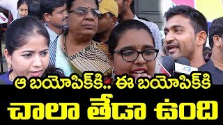 Lakshmi\'s NTR Public Review || Lakshmi\'s NTR Movie Public Talk || Color Frames