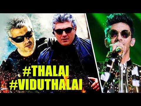 Vivegam - Thalai Viduthalai Single Song by Anirudh Release Announced | Ajith , Kajal, Anirudh | Siva