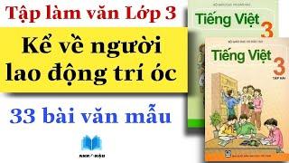 Tập làm văn Lớp 3 | Kể về NGƯỜI LAO ĐỘNG TRÍ ÓC mà em biết