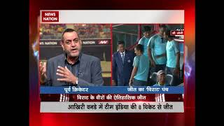 Ind vs SA 6th ODI: Kohli's stellar ton helps India thump South Africa in ODI, seal series 5-1