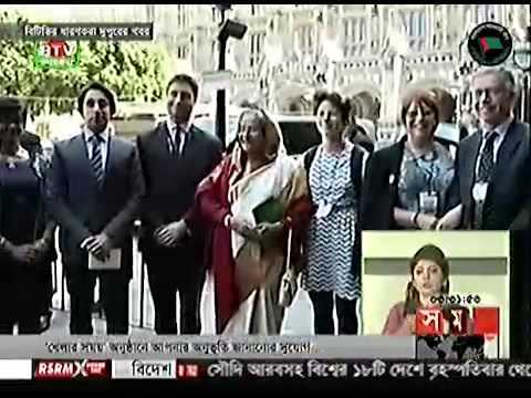 PM Sheikh Hasina Listens to Tulip Siddiqs Speech at British Parliament