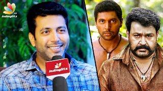 പുലിമുരുകനും വനമഗനും തമ്മിൽ സാമ്യമുണ്ട് : Jayam Ravi Interview   Pulimurugan   Vanamagan
