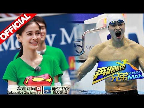 Vietsub running man china season 1 / Thunderbirds movie full movie