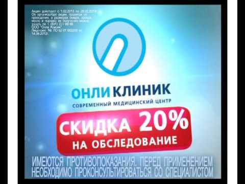 «Клиника Семейного Врача» в Нижнем Новгороде
