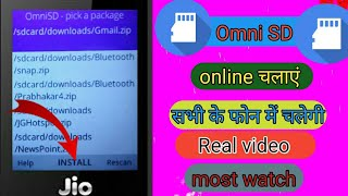 jio phone new update today | how to install omni sd in jio