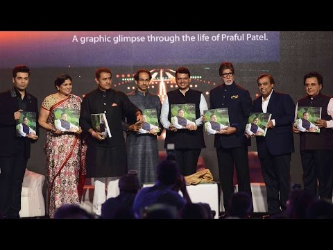 Amitabh Bachchan Launches NCP leader Praful Patel's Pictorial Biography 'Udaan'