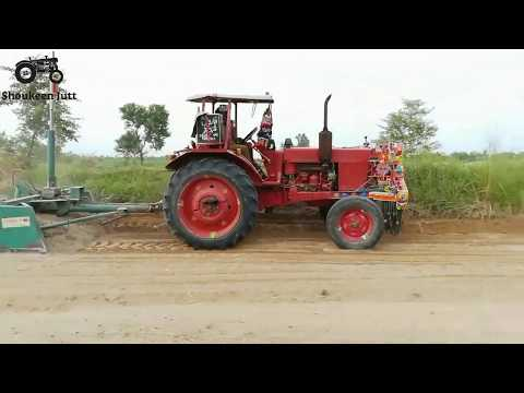 Belarus 510 Tractor Working With Laser Land Leveler | Heavy