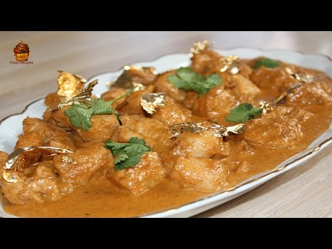 Healthy And Easy Chicken Korma Recipe From Scratch