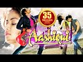 Aashiqui Movie Full Movie