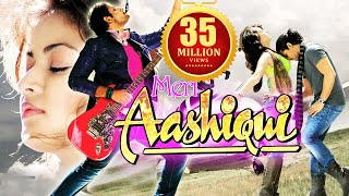 Meri Aashiqui (2015) Full Movie | Sneha Ullal | Hindi Movies 2015 Full Movie