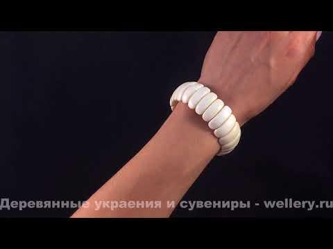 Элегантный белый браслет из граба вбр612