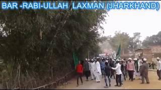 Repeat youtube video Laxman Tunda