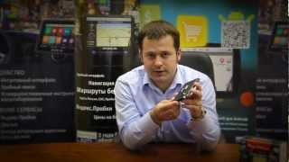 Автомобильный навигатор Shturmann Play 5000DVR(Удобная навигационная система Shturmann®, сервис Яндекс.Пробки, технология Bluetooth DUN, громкая связь с технологией..., 2012-09-14T12:03:05.000Z)
