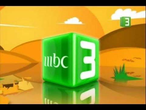 قناة ام بي سي عرب كافيه